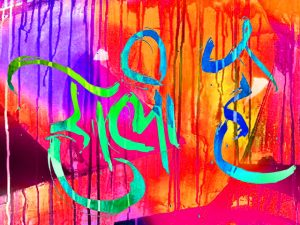 Holi Wishes Images Wallpaper Pics In Hindi