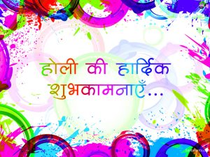 Holi Wishes Images Wallpaper New