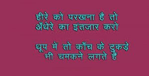 Whatsapp Profile Photo Pics For Life In Hindi