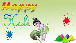 God Happy Holi Images Photo Wallpaper Free Download