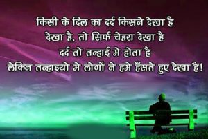 Whatsapp DP Profile Images Pics With Life Quotes