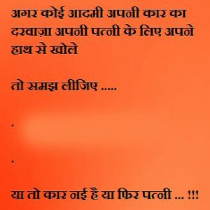 Whatsapp DP Profile Photo Pics Hindi Life Quotes