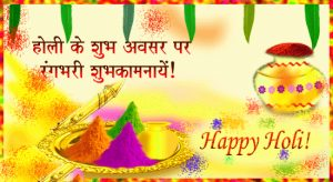 Holi Wishes Images Wallpaper Photo HD Download