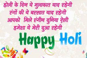 Holi Images Wallpaper Pics In Hindi
