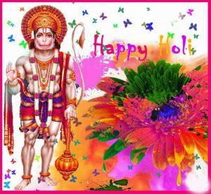 God Hanuman Ji Happy Holi Images Photo Pics Download