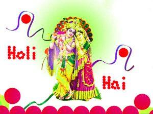 God Radha Krishna Happy Holi Images Photo Pics Free Download