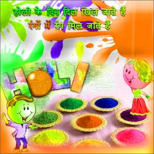 Holi Wishes Images Wallpaper Photo Pics With Hindi Quotes