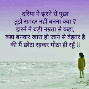 Whatsapp Profile Photo Pictures For Hindi Life Quotes