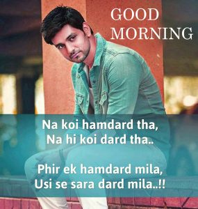 Hindi Quotes Good Morning Images Photo Pics Download In HD