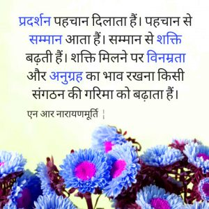 Whatsapp Profile Pics For Life Quotes In Hindi