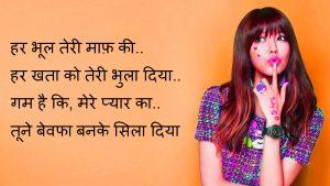 Hindi Love Sad Couple Bewafa Pictures photo pics download