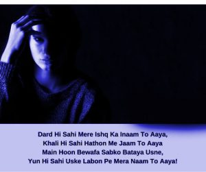 New Hindi Bewafa Images Pictures pics for boyfriends & Girlfriends
