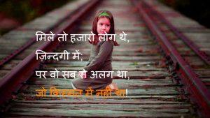New Hindi Bewafa Photo Pictures pics for boyfriends & Girlfriends