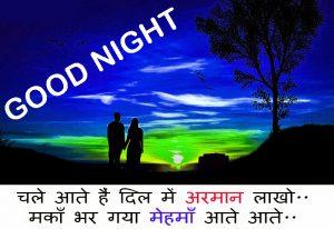 Hindi Shayari Good Night Images Wallapper Pictures Download