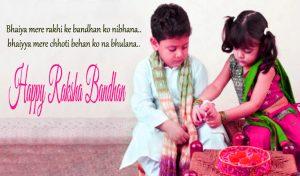 Happy Raksha Bandhan Images Wallpaper With Quotes