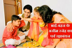 Happy Raksha Bandhan Images Photo Pics hd Download