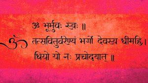 Gayatri Mantra Hindi Images Photo Pictures Free Download