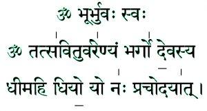 Gayatri Mantra Hindi Images Wallpaper Pics Download