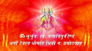 Gayatri Mantra Hindi Photo Free Download