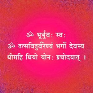 Gayatri Mantra Hindi Wallpaper Free Download