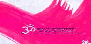 Gayatri Mantra Hindi Photo Pictures Free Download