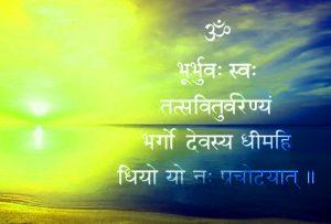 Gayatri Mantra Hindi Images Photo Wallpaper Pictures Free Download