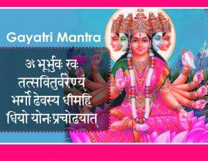Gayatri Mantra Hindi Images Pictures Wallpaper Download
