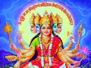 Gayatri Mantra Hindi images Pictures HD Download