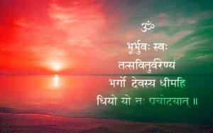 Gayatri Mantra Hindi Images Photo Pictures Download