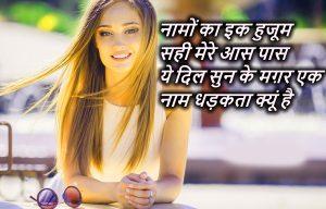 Hindi Judai Shayari Images Photo Pics Free Download