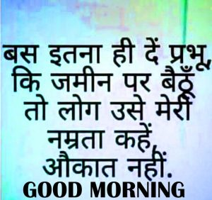 Good Morning Thoughts Images Pics Download In Hindi