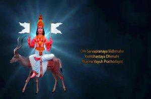 Gayatri Mantra Hindi Wallpaper Pictures Download