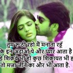 136+ Romantic Hindi Shayari Images Pics In HD download