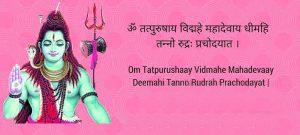 Gayatri Mantra Hindi Images Photo Pics Download