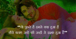 bewafa Hindi shayari Images Photo Pictures Download