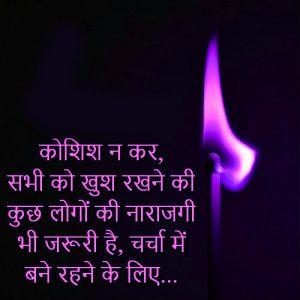 Hindi Judai Sad Shayari Images Photo Wallpaper HD Download