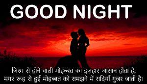 Hindi Love Shayari Good Night Images Photo Pics Download