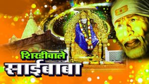 Sai Baba hd Images Photo Pictures Download