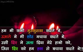 Hindi Shayari Bewafa Images Photo Pics HD Download