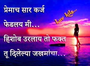 Hindi Love Sad Couple Bewafa Pictures pics Download