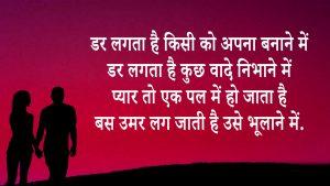 Hindi Love Sad Couple Bewafa Pictures photo wallpaper download
