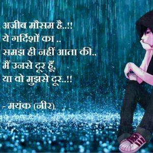 Breakup Bewafa Wallpaper Images Wallpaper Pics Quotes With Hindi Status