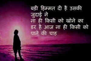 Hindi Shayari Bewafa Images Wallpaper Pictures For Facebook & Whatsaap