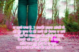 New Hindi Bewafa Images Photo Pictures Free pics for boyfriends & Girlfriends