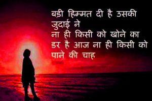 bewafa shayari images wallpaper With Hindi Quotes