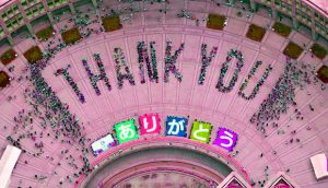 Thank You Images Pics Download