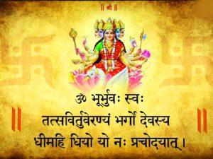 Gayatri Mantra Hindi Images Pictures With Hindu God