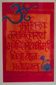 Gayatri Mantra Hindi Images Photo Wallpaper Pics HD Download