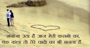 bewafa Hindi shayari Pictures For Whatsaap
