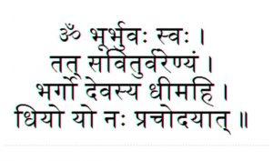 Gayatri Mantra Hindi pictures HD Download